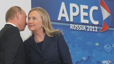 Хиллари Клинтон считает Пути…