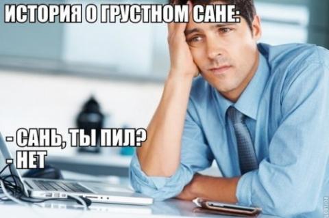 Анекдоты-свежинки (12 шт)