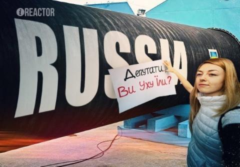Киев не должен диктовать Рос…