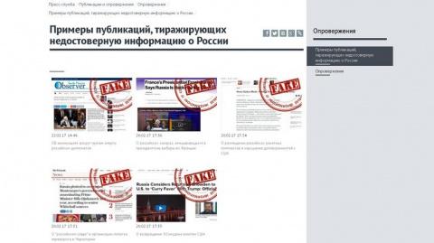 NYT: Россия нанесла «двойной удар» по фейковым новостям Запада