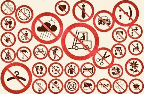 5 вещей, которые нельзя гово…
