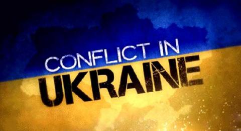 Украинский конфликт - это просто бизнес. Страшная правда, которую нельзя забывать