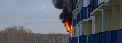 В Новосибирске сгорела кварт…