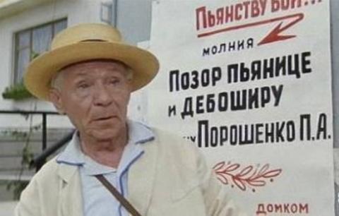 Москва выбила табуретку из-п…