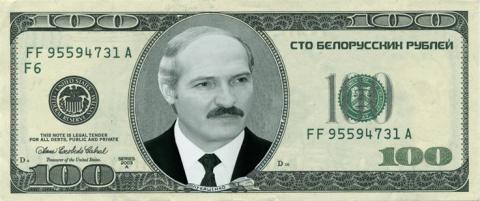 Белорусам в 2017 году придёт…
