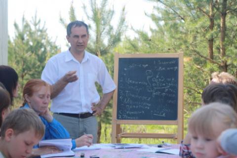 30 ноября - встреча для родителей и детей