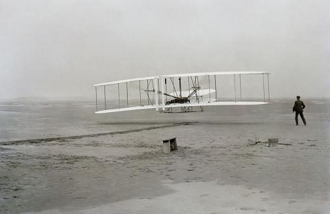 Этот день в авиации. 17 декабря