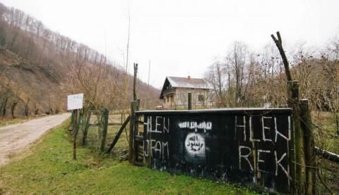 Босния и Герцеговина как трамплин для исламистов