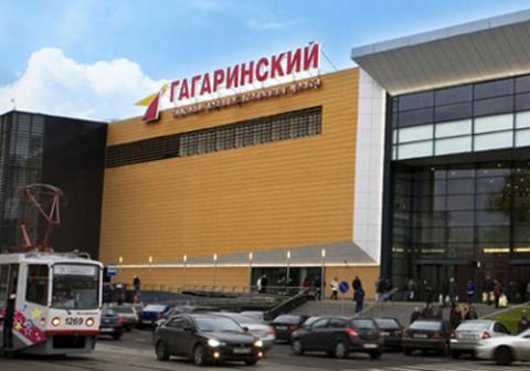 Дочь Юрия Гагарина отсудила у торгового центра имя отца