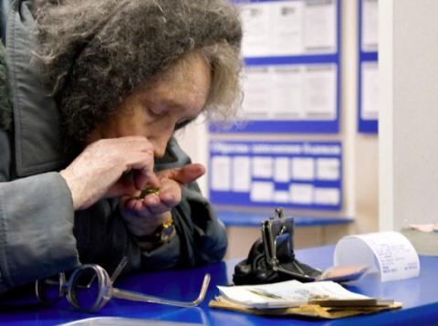 Минфин: разморозим пенсионны…