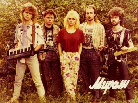 Легенды 1980-х: группа «Мираж», или История скандальной музыкальной аферы эпохи Перестройки