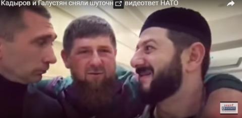 """""""Дойдем до главного"""": Кадыро…"""