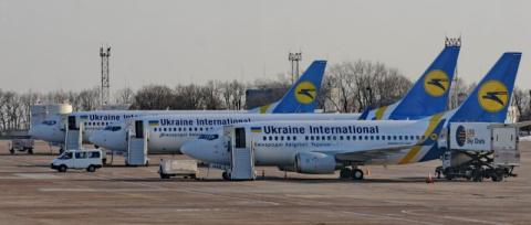 Флот «Международных авиалини…