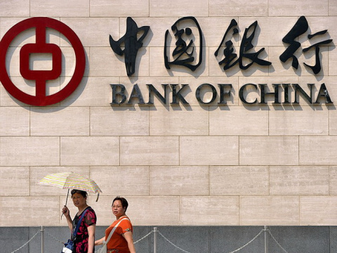 Китай сделал жесткое предупр…