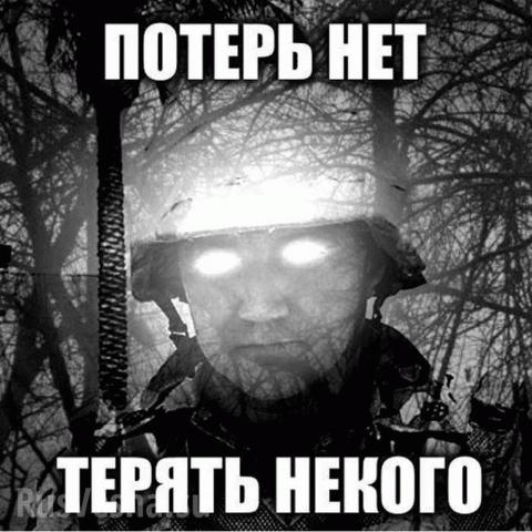 #Потериесть. Юлия Витязева