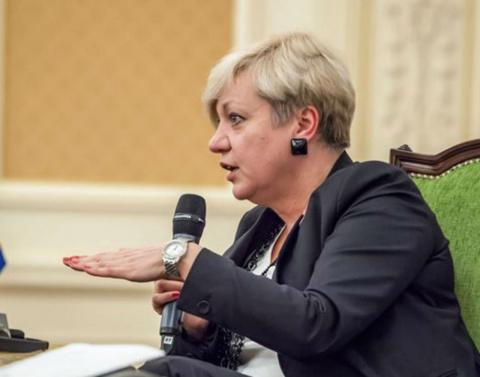 Новости Украины: Валерия Гонтарева написала заявление об отставке