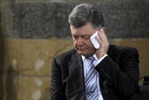 Война на Украине: пьяному По…