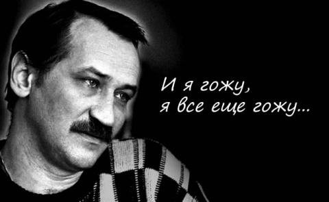 Леонид Филатов. Из последнего