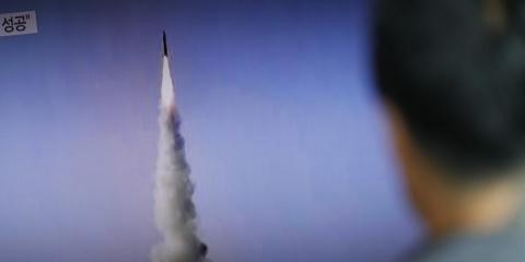 Запущенная Северной Кореей р…