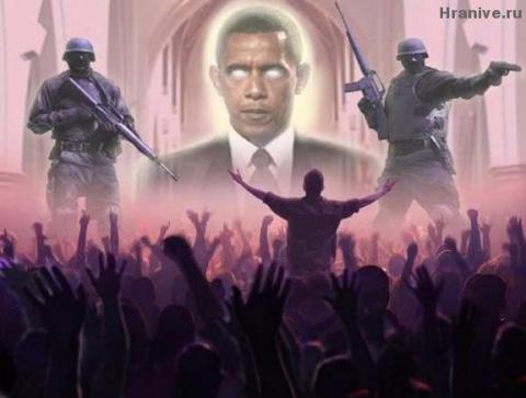 Пойдёт ли Обама на победонос…
