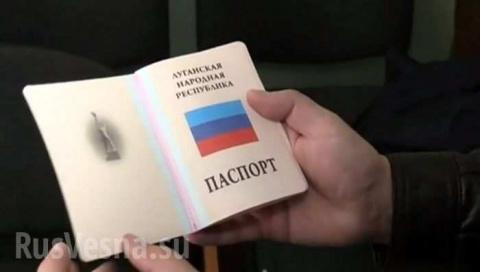 Донбасс в Россию. Возвращение. Шаг второй.