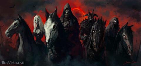 Всадники апокалипсиса в отде…