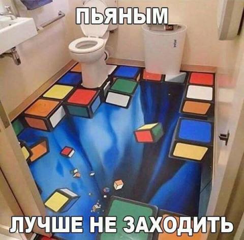 Будьте бдительны с игуанами))