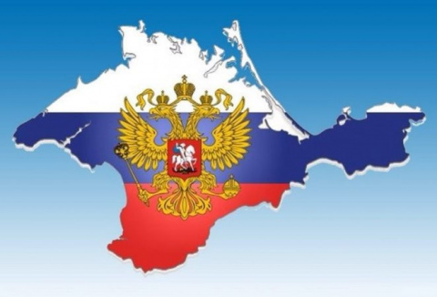 Западные СМИ признали: Крым …