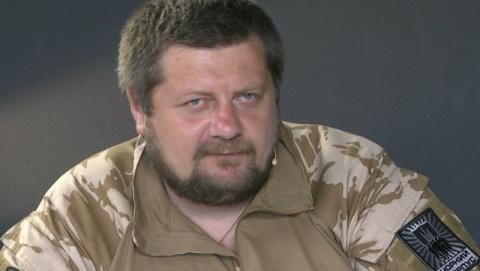 Мосийчук признался, что Рада…
