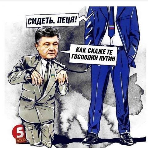 На Украине поговаривают, что…