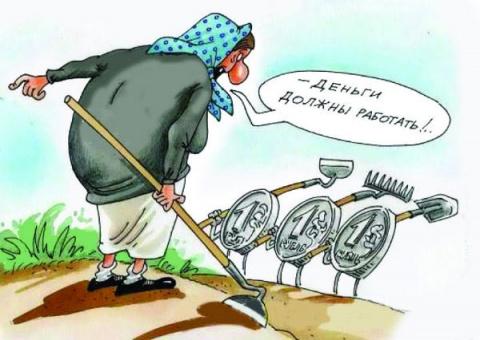 Вазген Авагян. Экономика дол…