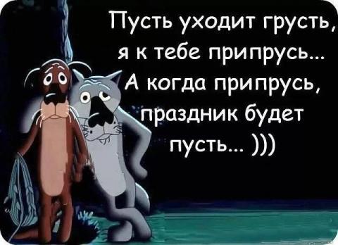 Народный юмор в веселых фото (29 фото)
