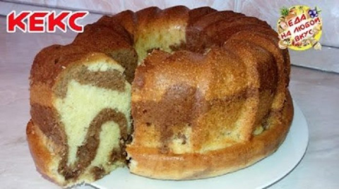 Очень вкусный кекс в духовке