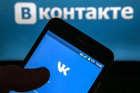 «ВКонтакте» и «Одноклассники…