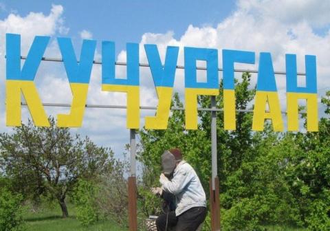 Приднестровье: с нетерпением жду бумерангов. Ю. Витязева
