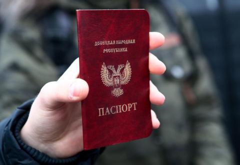 Кремль объяснил цель признан…