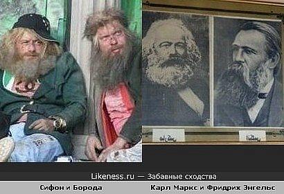 Большая подборка: прикольные сходства российских и зарубежных ЗВЁЗД