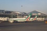 16 июня в Италии — масштабны…