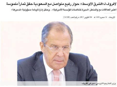 Лавров обвинил США в смертельно опасных провокациях в Сирии