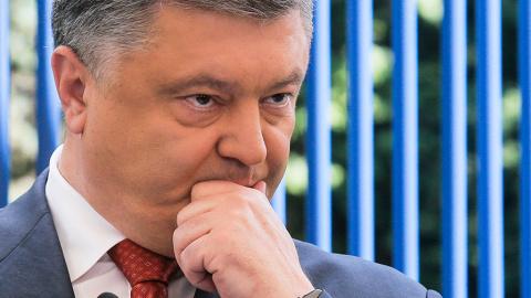 Чиновники Украины резко меняют риторику в отношении Дональда Трамп