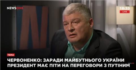 Черная дыра: на Украине бесс…