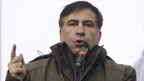 Саакашвили не отказался бы о…