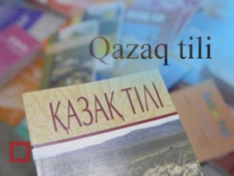 Назарбаев хочет ускорить пер…