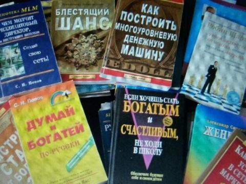 Россиянин стал миллионером, продавая на Amazon поддельные книги про личностный рост