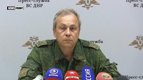 Басурин: Преступления националистов батальона «Донбасс»