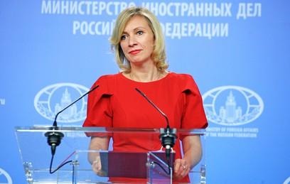 Захарова обвинила хакеров в …