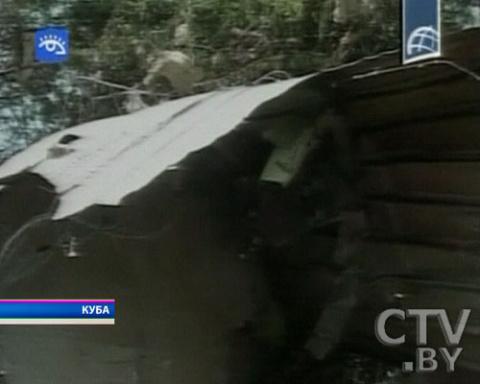 СМИ сообщили об обнаружении обломков разбившегося на Кубе самолёта