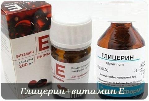 ГЛИЦЕРИН + ВИТАМИН Е = ВАША МОЛОДОСТЬ И КРАСОТА Глицерин и витамин Е для лица...