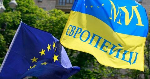 Безвизовый режим для Украины введут 11 июня — Европарламент