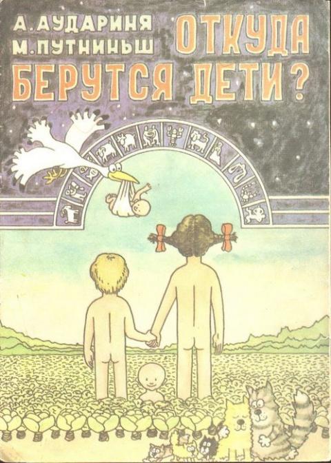 ОХ, УЖ ЭТИ ДЕТКИ! )))